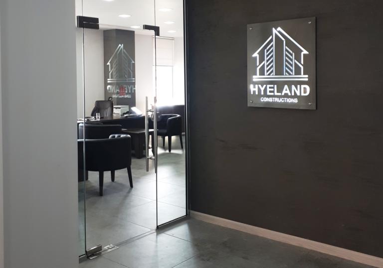 HyeLand-ի նոր գրասենյակը